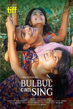 Poster for Bulbul can Sing - Uploaded by LarsenAssociates