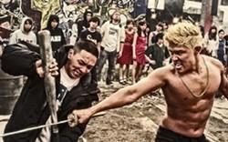 film6-tokyotribe-1bbe0cf0e6ae3f4b.jpg