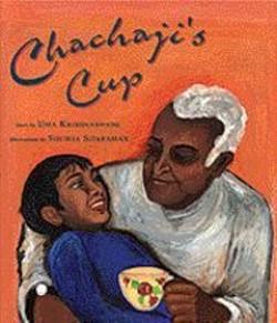 Uma Krishnaswami's new book.
