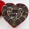 Valentine's Sweet Hearts