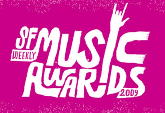music_awards_logo.jpg