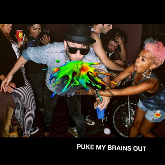 wallpaper_puke_brains_out.jpg