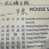 "We Ordered ""Crude Drugs Chicken Feet"""