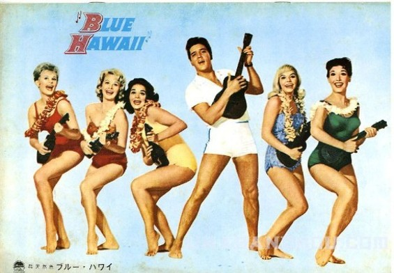 You can have a Blue Hawaii NYE