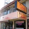 Zaab Northeastern Thai Brings 'Tasty' to Clement