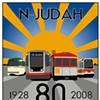 Zazzle, City Prevent Transit Blog N-Judah Chronicles From Selling Muni Gear