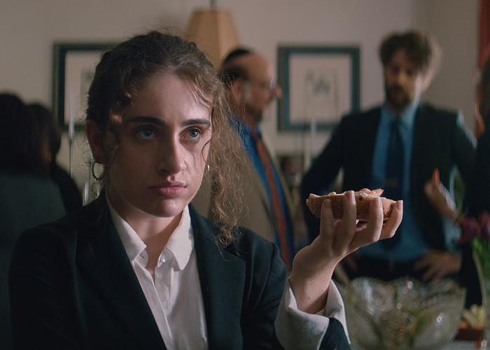 Three Dollar Bill Cinema is streaming Emma Seligmans anxiety-inducing-yet-delightful Shiva Baby as part of its Queer Pride program, starting Friday.