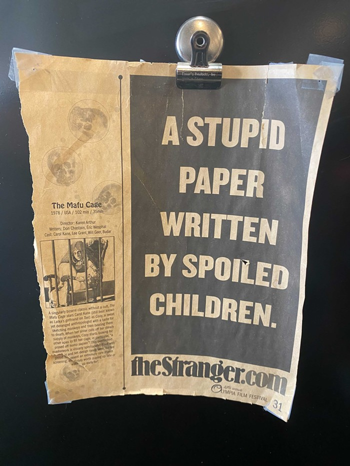 Don't worry. It's still stupid and written by spoiled children.
