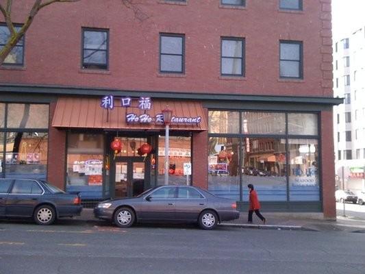 Ho Ho Seafood Restaurant Seattle Wa