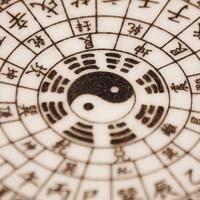 bigstockphoto_chinese_bagua_diagram_2520661.jpg
