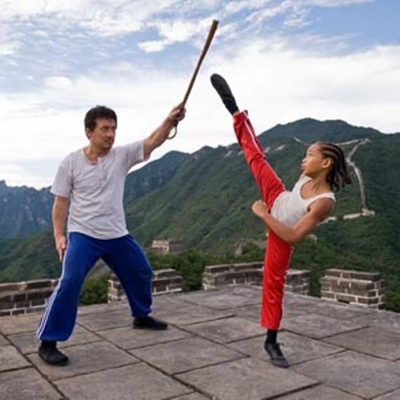art25_film_karate_kid_300.jpg