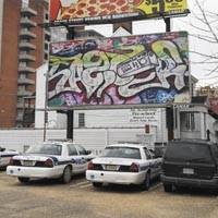street05_billboard_200.jpg