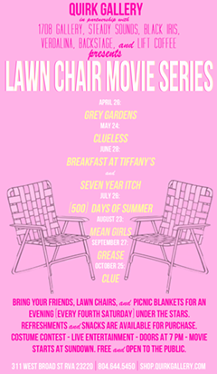 lawn-chair-movie-poster-1-copy.png