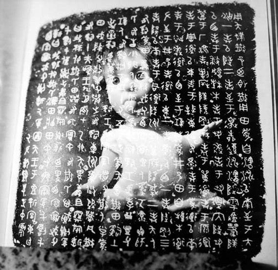 Much of Liu Xia's black and white photography melds traditional Chinese art such as calligraphy with modern approaches that have no precedent in China.
