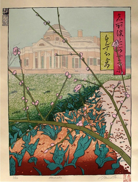 Nishizawa visited numerous prominent spots in Virginia, including Monticello (pictured), and was stunned to learn that the Natural Bridge was located here. She recalled seeing pictures of it during her childhood in Japan.