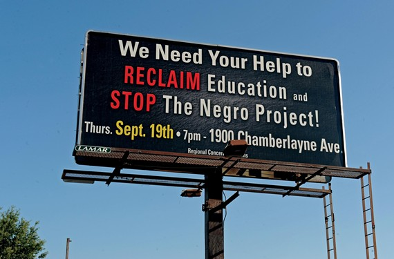 Regional Concerned Citizens sponsored two billboards, like this one on the 1700 block of Chamberlayne Avenue, that disappeared within a few days after a barrage of complaints. - SCOTT ELMQUIST