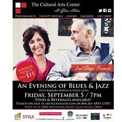 cultural_arts_center_14s_0827.jpg