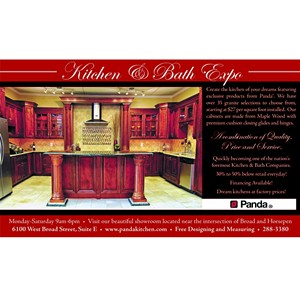 kitchen_and_bath_expo_12h_0213.jpg