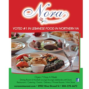 nora_restaurant_14sq_0311.jpg
