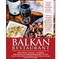 balkan_restaurant_14s_0311.jpg