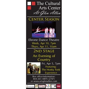 cultural_arts_center_of_glen_allen_18v_0313.jpg