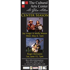 cultural_arts_center_at_glen_allen_18v_0320.jpg