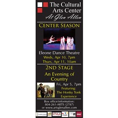 cultural_arts_center_of_glen_allen_18v_0327.jpg