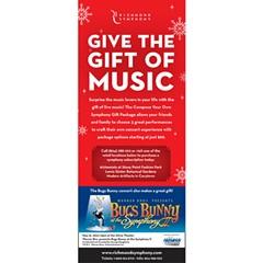 richmond_symphony_gift_12v_1126.jpg