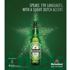 brown_heineken_full_1016.jpg