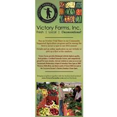 victory_farms_12v_0924.jpg
