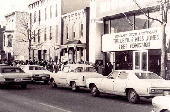 The Biograph Theater, shown here in the '70's, is gone but not forgotten. The long-gone Grace Street cinema's 40th anniversary is being celebrated with a charity screening benefiting the James River Film Society. - F.T. REA