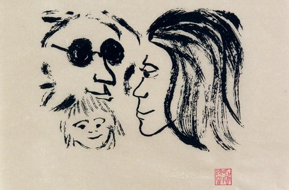 "The drawing, ""Family of Peace,"" was made by Lennon in Karuizawa, Japan, in 1977."