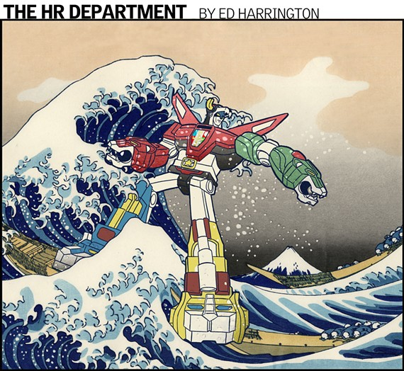 cartoon30_hr_dept_great_wave.jpg