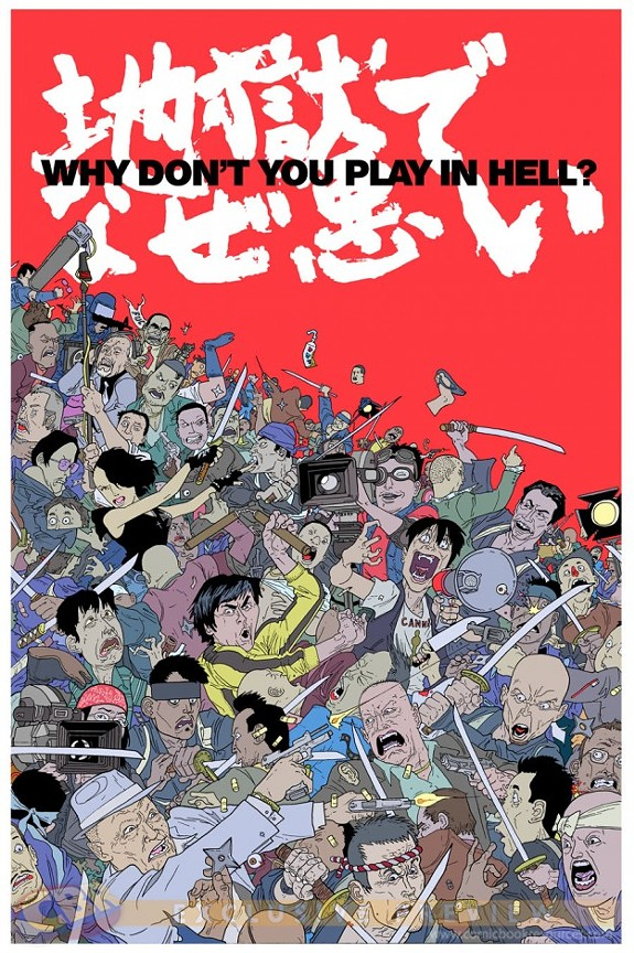 """The poster for the Western release of the Japanese film """"Why Don't You Play in Hell? (Drafthouse Films) was designed by Richmond artist James Callahan."""
