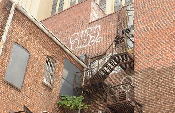 There's no hidden camera here on Second Street, where a building is covered in graffiti. Is there one in your neighborhood? - SCOTT ELMQUIST