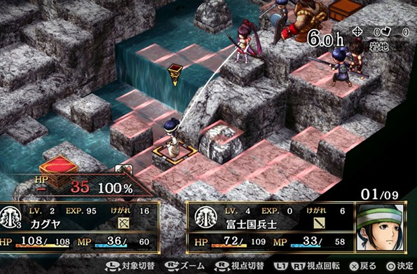 """God Wars: Future Past"" - KADOKAWA GAMES"