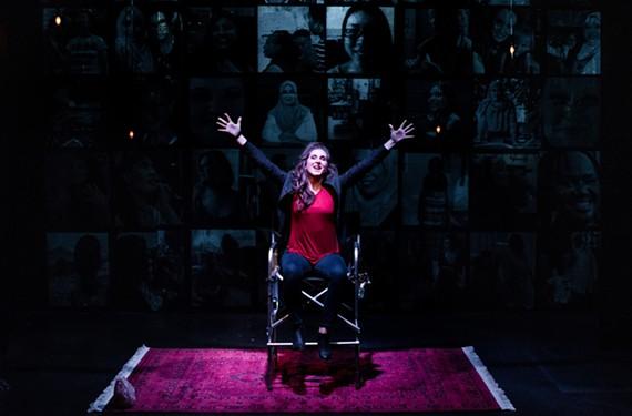 art_theater_varep_cadence_in_my_chair_3.jpg