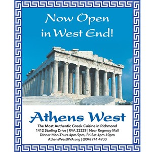 athens_west_14s_1123.jpg