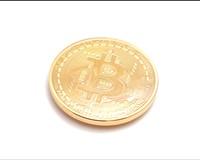 Bitcoin ATM Makes Richmond Debut