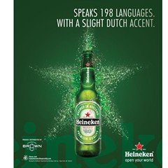 brown_heineken_full_1231.jpg