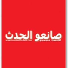 saneoualhadath_me_logo_png-magnum.jpg
