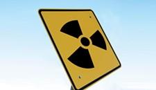 Uranium's Minefields