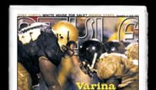 Varina Pride