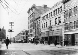 Read Carsten Knox's companion piece on the history of Barrington Street here.