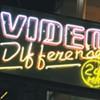 Best DVD Rental Store