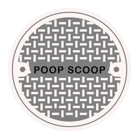 21.17_rb_poopscoop_copy.jpg