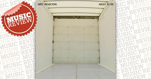 dirtyproject-review.jpg