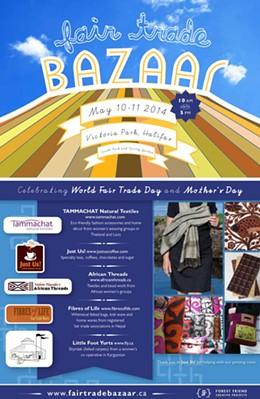 fairtradebazaar2014web.jpg