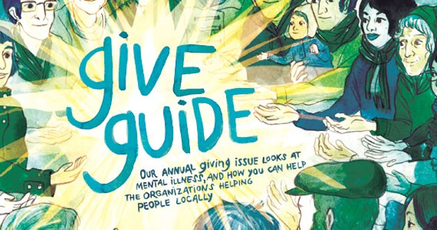 giveguide2012-2.jpg