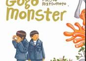 <i>GoGo Monster</i>, Taiyo Matsumoto (VIZ Media)